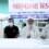 পুলিশ ফাঁড়ির জমি ফিরিয়ে নিলেন দাতা : প্রতিবাদে সন্ত্রাস নির্মূল কমিটির সভা