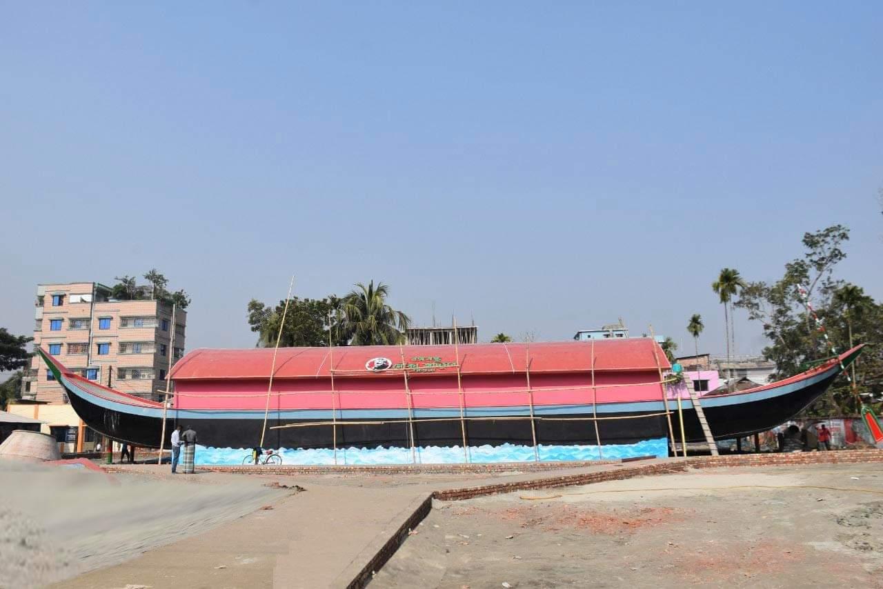 বরগুনা জাদুঘর