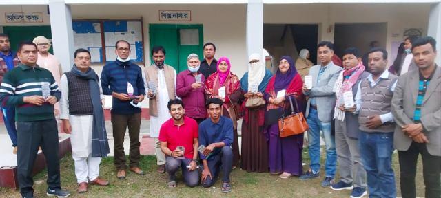 বেতাগী সাইন্সক্লাবের কমিটি গঠন ও শুভেচ্ছা স্মারক প্রদান