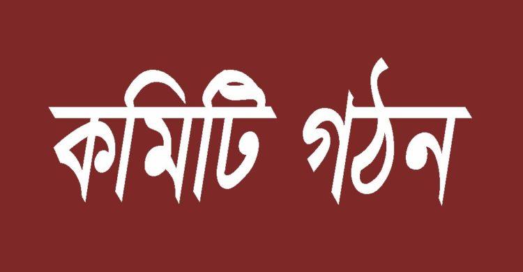 উজিরপুর সার্বজনীন শ্রী শ্রী দূর্গা মন্দিরে কমিটি গঠন