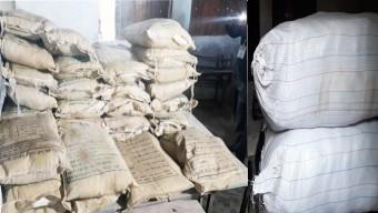 তজুমদ্দিনে ত্রাণসামগ্রী জব্দের ঘটনায় তদন্ত কমিটি গঠন