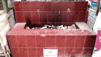 পটুয়াখালীর সরকারি হাত ধোঁয়ার বেসিন এখন ডাস্টবিন