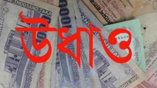 বরিশালে ৫০ লাখ টাকা নিয়ে উধাও রংধনু সমবায় সমিতি