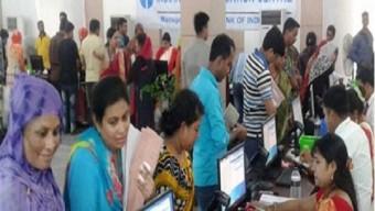 ভারতীয় ভিসা সেন্টার অনির্দিষ্টকালের জন্য বন্ধ ঘোষণা