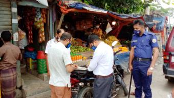 গলাচিপায় লকডাউনের দ্বিতীয় দিনে ভ্রাম্যমান আদালতের জরিমানা