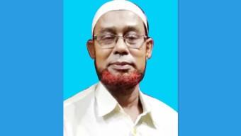 কাউখালীতে জাতীয় পার্টি জাপা'র সভাপতি ফজলুর রহমানের ইন্তেকাল