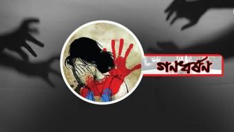 নেছারাবাদে গণধর্ষনের শিকার প্রতিবন্ধি শিশু, আটক ২