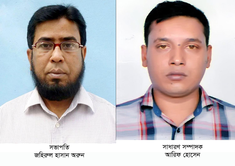 বাবুগঞ্জ উপজেলা প্রেসক্লাবের পূর্ণাঙ্গ কমিটি গঠন
