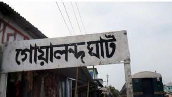 দৌলতদিয়া যৌনপল্লীতে ঢাকার ব্যবসায়ীর মৃত্যু