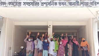 বানারীপাড়ায় সাবেক ইউপি চেয়ারম্যানের বিরুদ্ধে ভূমিহীনদের কাছ থেকে উৎকোচ নেওয়ার অভিযোগ