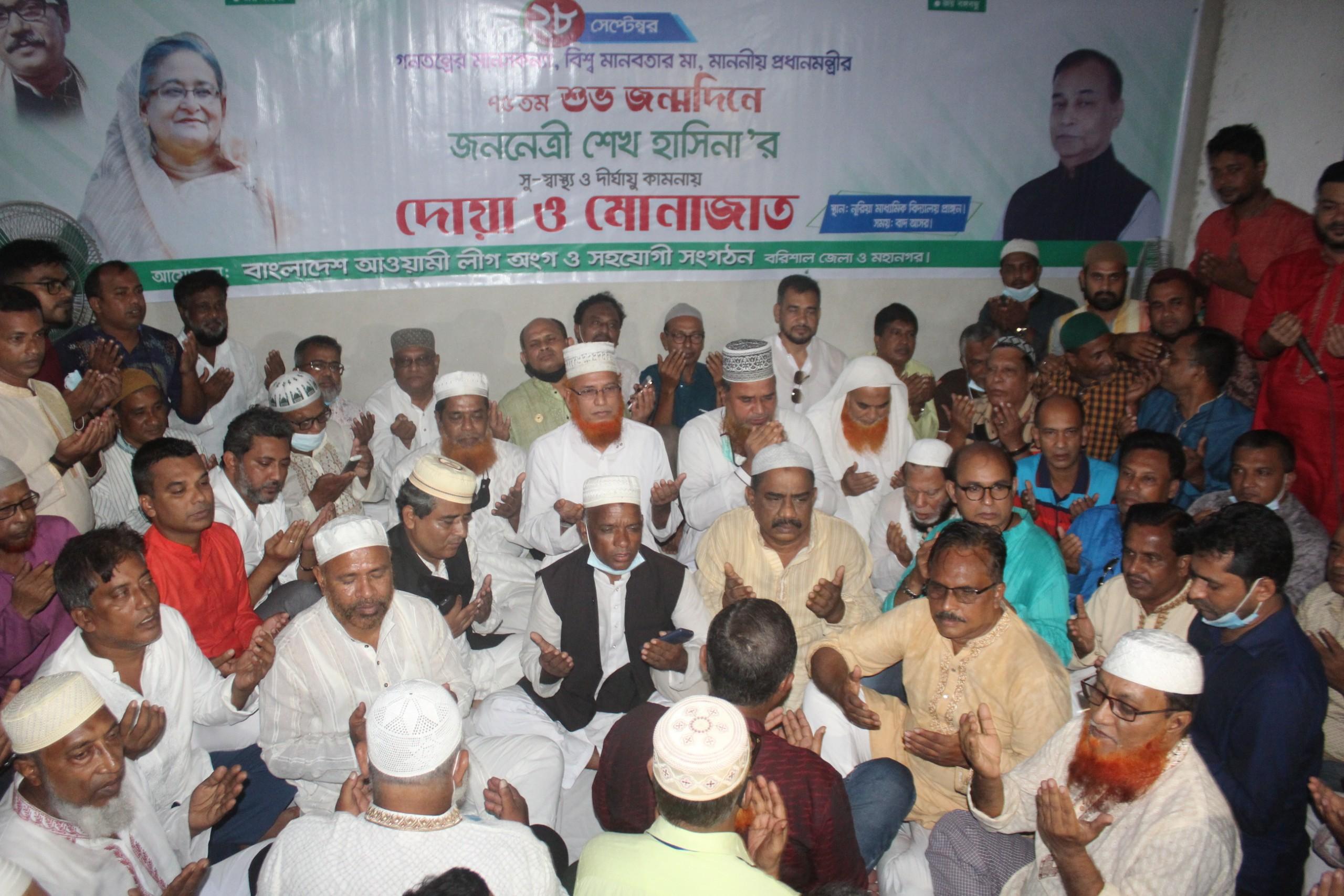 বরিশালে শেখ হাসিনার জম্মদিনে পানিসম্পদ প্রতিমন্ত্রী উদ্যোগে দোয়া মোনাজাত অনুষ্ঠিত