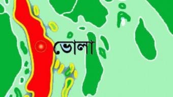 তজুমদ্দিনে শেখ রাসেল দিবস পালিত