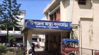 পটুয়াখালীতে সনদ নিয়ে দুর্নীতি, ২ চিকিৎসকের বিরুদ্ধে তদন্তের নির্দেশ